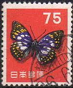 75Yen_stamp_in_1956[1].JPG