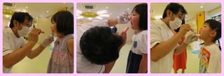 歯科検診4.jpg